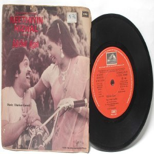 "BOLLYWOOD INDIAN  Neethiyin Nizhal SHANKAR-GANESH  7"" EMI HMV  EP 1985 7EPE 75026"