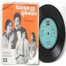 "BOLLYWOOD INDIAN  Mohana Ponnagai M.S. VISWANATHAN  7"" EMI Columbia  PS EP 1979 SEDE 11368"