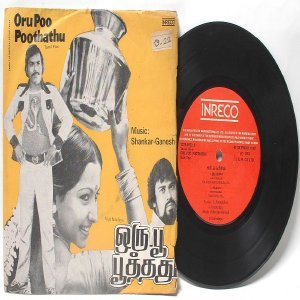 "BOLLYWOOD INDIAN Oru Poo Poothathu SHANKAR-GANESH  7""  PS EP 1980 INRECO  2278-0822"