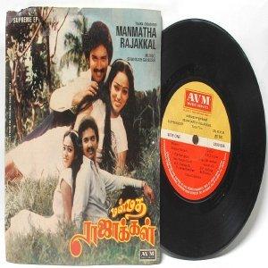 """BOLLYWOOD INDIAN  manmatha Rajakkal SHANKAR-GANESH  7""""  PS 1983  EP AVM 2300 565"""