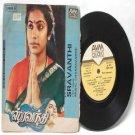 "BOLLYWOOD INDIAN  Sravanthi CHAKRAVARTHI  7""  PS 1986  EP AVM 2300 1039"