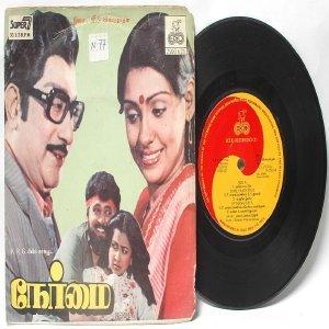 "BOLLYWOOD INDIAN  Nermai M.S. VISWANATHAN  7""  1985 EP  ECHO 2500 621"