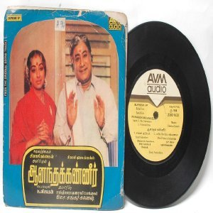 "BOLLYWOOD INDIAN  Aanandhakkanneer SHANKAR-GANESH  7""  PS 1986  EP AVM 2300 1033"