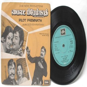 "BOLLYWOOD INDIAN  Pilot Premnath M.S. VISWANATHAN 7"" EMI Columbia  PS EP 1978 SEDE 11320"