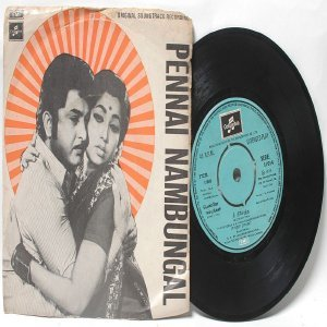 "BOLLYWOOD INDIAN  Pennai Nambungal V.KUMAR  7"" EMI Columbia  PS EP 1974 SEDE 11014"
