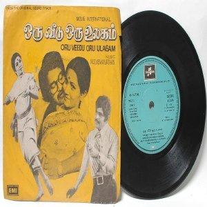 "BOLLYWOOD INDIAN  Oru Veedu Oru Ulagam M.S. VISWANATHAN 7"" EMI Columbia  PS EP 1976 SEDE 11319"