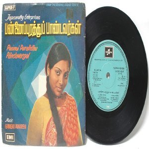 "BOLLYWOOD INDIAN  Pannai Puraththu Paandavargal GANGAI AMAREN  7"" EMI Columbia  PS EP 1979"