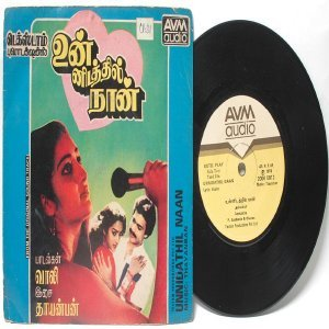 "BOLLYWOOD INDIAN  Unnidathil Naan THAYANBAN   7""  PS 1986  EP AVM 2000 5012"