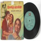 "BOLLYWOOD INDIAN  Aasaikku Vayasillai M.S. VISWANATHAN   7"" EMI Columbia  PS EP 1976 SLDE 18161"