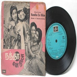 "BOLLYWOOD INDIAN  Nandha En Nilaa V. DAKSHINAMOORTHY   7"" EMI Columbia  PS EP 1977 SEDE 11185"