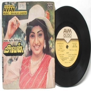 "BOLLYWOOD INDIAN  Avan SHANKAR-GANESH  7""  PS 1985  EP AVM 2300 1018"