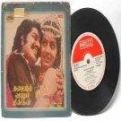 "BOLLYWOOD INDIAN Tharaiyil Vaazhum Meengal CHANDRA BOSE  7""  PS EP 1979  Gatefold  INRECO  2378-3579"