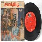 "BOLLYWOOD INDIAN  Samanthi Poo MALAYSIA VASUDEVAN  7"" EMI HMV  EP 1980 7LPE 21515"