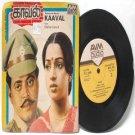 "BOLLYWOOD INDIAN  Kaaval SHANKAR-GANESH  7""  PS 1985  EP AVM BFE 102"