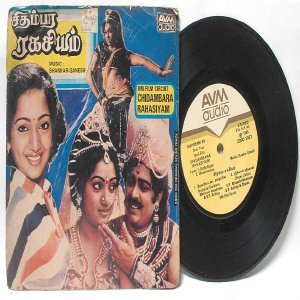 "BOLLYWOOD INDIAN Chidambara Rahasiyam SHANKAR-GANESH 7""  PS EP 1985 AVM  2300-1021"