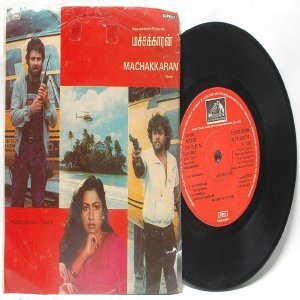 "BOLLYWOOD INDIAN  machakkaran SHANKAR-GANESH 7"" EMI HMV  EP 1983 7LPE 23574"