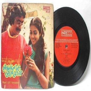 "BOLLYWOOD INDIAN Nenjil Oru Mul G.K. VENTAKESH  7""  PS EP 1980 INRECO  2378-3663"