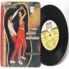 "BOLLYWOOD INDIAN  Paarthagnyabagam Illeyo M.S. VISWANATHAN    7""  PS 1985 EP AVM 2300 10102"