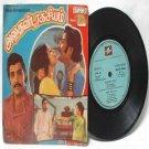 """BOLLYWOOD INDIAN  Athaividaragasiyam SHANKAR-GANESH   7"""" EMI Columbia  PS EP 1976 SLDE 18068"""