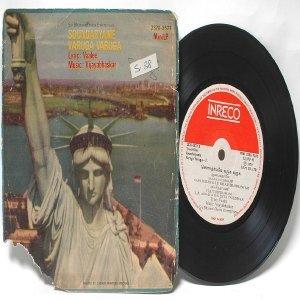 "BOLLYWOOD INDIAN Soundaryame Varuga Varuga VIJAYABHASKAR  7""  PS EP 1979 INRECO  2378-3571"