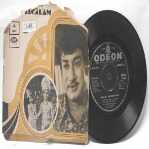 "BOLLYWOOD INDIAN  Manithanum Deivamagalam KUNNAKUDI VAIDHYANATHAN  7"" EMI odeon   PS EP 1973"