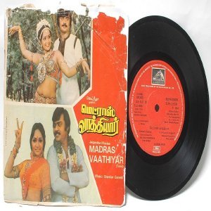 "BOLLYWOOD INDIAN  Madras Vaathiyar SHANKAR-GANESH 7"" EMI HMV  EP 1984 7LPE 23576"