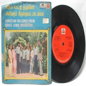 "INDIAN  CHRISTIAN DEVOTIONAL Grace Lodge Orchestra    7"" EMI Polydor PS EP 1981"
