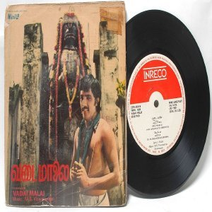 "BOLLYWOOD INDIAN Vadai Malai M VISWANATHAN  7""  gatefold PS EP 1980 INERCO  2378-3603"