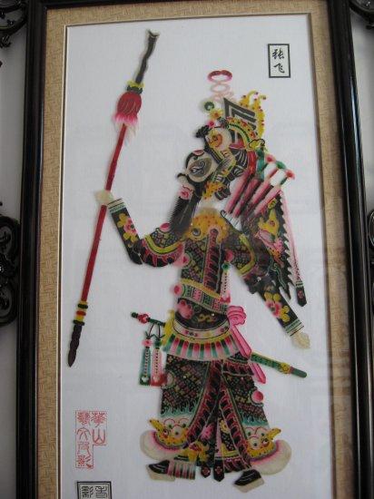 Shadowgraph Fiver tiger generals-Zhang Fei(0801015-1)