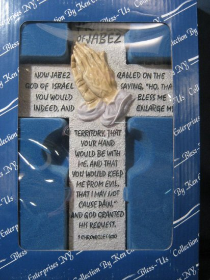 BGWSTORE Cross Bless-Us Collection Prayer of Jabez 1 Chr 4:10  #004803