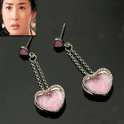 exsj1063 Pink Heart Earring