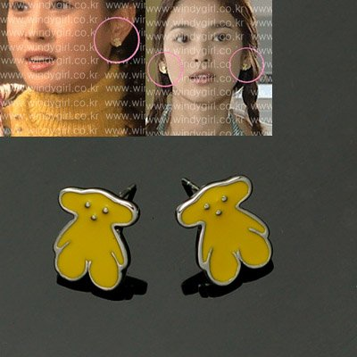 exsj1066 TOUS Yellow Bear Earring