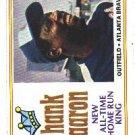 [Hank Aaron] 1974 Topps 1  #715