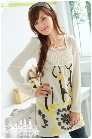 Blue Casual Winter Dress Free Size (white)