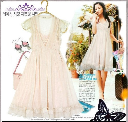 Princess chiffon dress - pink