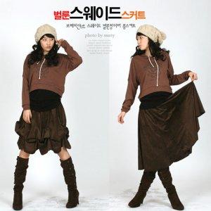 S2-Chamois Leather 2 Ways Wear Skirt - brown