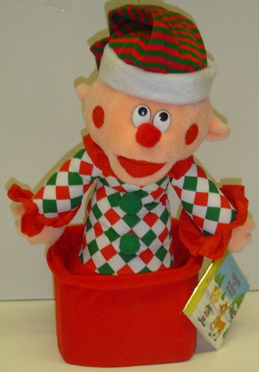 "Cvs Charlie in Box 1998 series 1 Island Misfit toys 12"" plush"