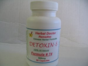 Detoxin -S #74 90 Caps