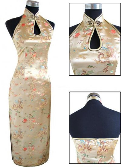 Golden Chinese Backless Evening Gown/Qipao