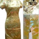 Golden Gragon and Phoenix Mini Chinese Dress / Qipao