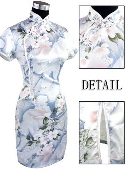 Lake Blue Royal Chinese Silk Dress [CMD-04LB]