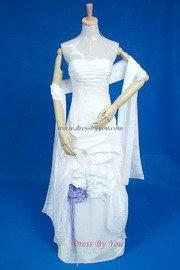 Private Label DressByYou Bridal Dress BR064