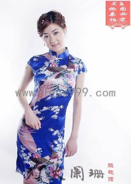 Navy Blue Silk Imitation Chinese Mini Dress/Chinese Gown/Oriental Style Dress