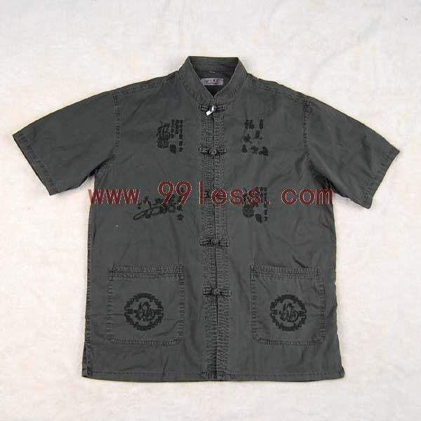 Men's Chinese Character Pattern Shirt