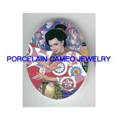 PINK GEISHA PLAY DRUM* UNSET CAMEO PORCELAIN CABOCHON