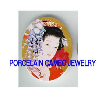JAPAN GEISHA CHINESE PEONY  * UNSET CAMEO PORCELAIN CABOCHON