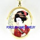 JAPAN GEISHA GIRL WITH FAN  *  CAMEO PORCELAIN LOCKET NECKLACE