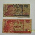 50 & 100 Rupiah
