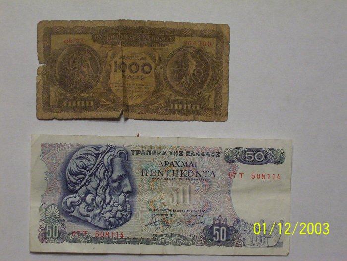 50 & 1,000 Greek Apaxmai