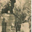 Entrada aChapultepec Mexico Postcard